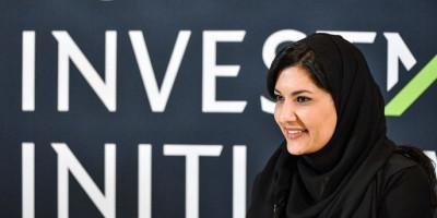 Putri Reema Dubes  Wanita Pertama Arab Saudi Untuk AS Dicalonkan Menjadi Anggota Komite Olimpiade Internasional