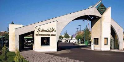 Iran Punya 20 Universitas Terbaik Yang Masuk Dalam Daftar Pendidikan Terbaik Dunia