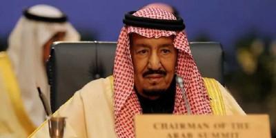 Raja Salman Dari Arab Saudi Masuk Rumah Sakit, Ada Apa?