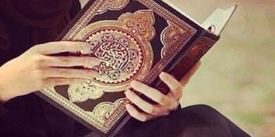 Menyelami Samudera Al-Fatihah