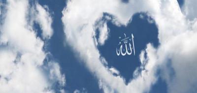 Ketika Tuhan Jatuh Cinta