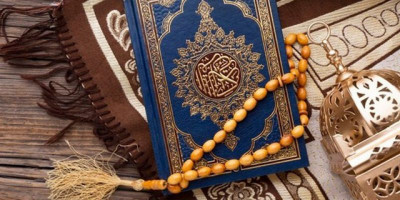 Pengantin Al-Qur'an